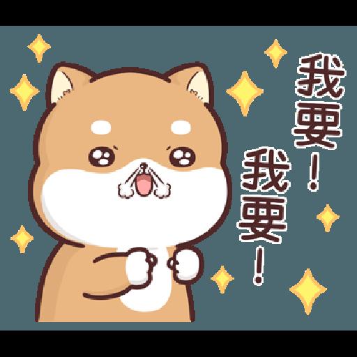 Shiba Inu PIPI's life (8) BY Liz - 1 - Sticker 6