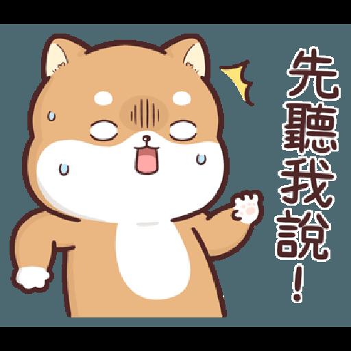 Shiba Inu PIPI's life (8) BY Liz - 1 - Sticker 8