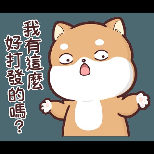 Shiba Inu PIPI's life (8) BY Liz - 1 - Sticker 5
