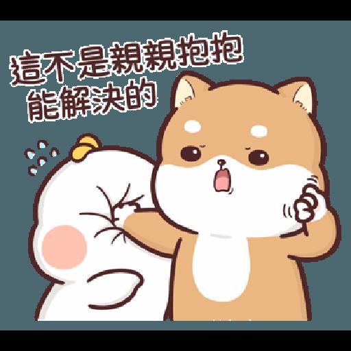 Shiba Inu PIPI's life (8) BY Liz - 1 - Sticker 12