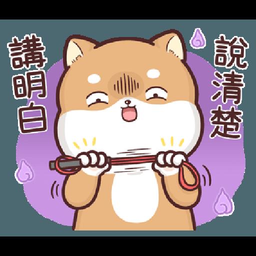 Shiba Inu PIPI's life (8) BY Liz - 1 - Sticker 9