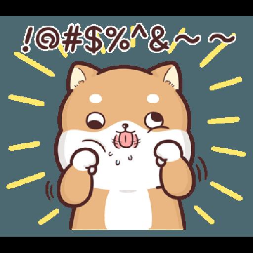Shiba Inu PIPI's life (8) BY Liz - 1 - Sticker 15