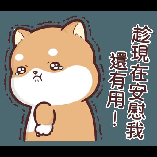 Shiba Inu PIPI's life (8) BY Liz - 1 - Sticker 20