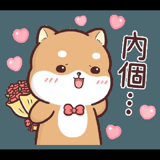 Shiba Inu PIPI's life (8) BY Liz - 1 - Sticker 3