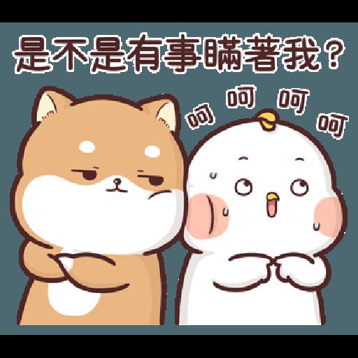 Shiba Inu PIPI's life (8) BY Liz - 1 - Sticker 7