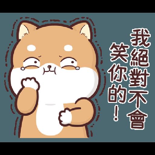 Shiba Inu PIPI's life (8) BY Liz - 1 - Sticker 19