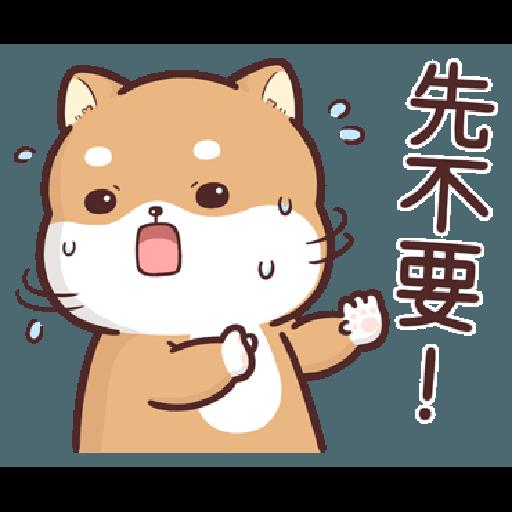 Shiba Inu PIPI's life (8) BY Liz - 1 - Sticker 10