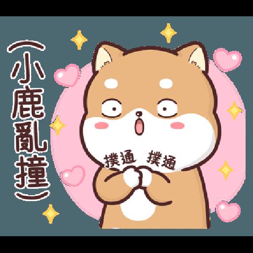 Shiba Inu PIPI's life (8) BY Liz - 1 - Tray Sticker