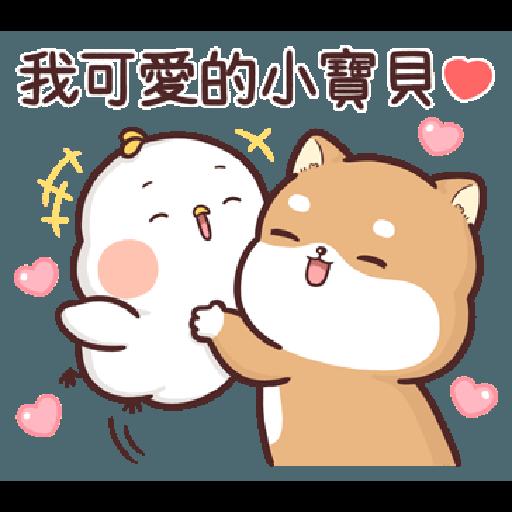 Shiba Inu PIPI's life (8) BY Liz - 1 - Sticker 2