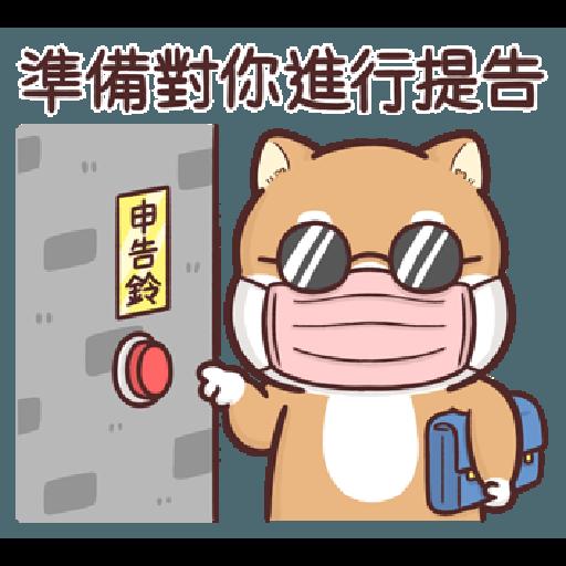 Shiba Inu PIPI's life (8) BY Liz - 1 - Sticker 16