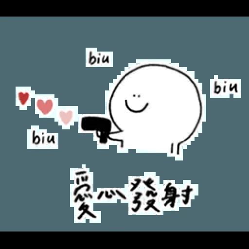 撒嬌 - Sticker 23