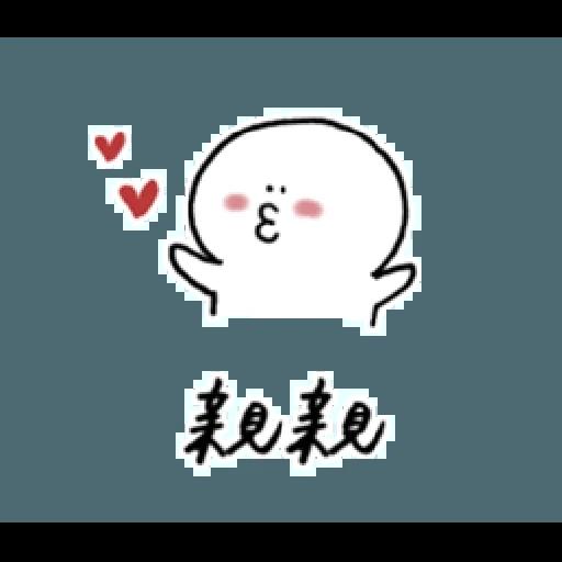 撒嬌 - Sticker 4