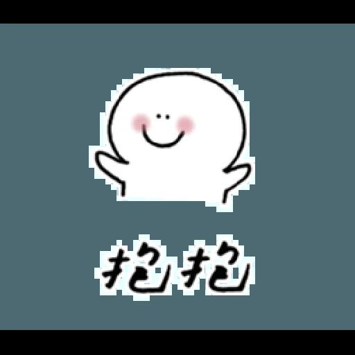 撒嬌 - Sticker 3