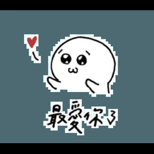 撒嬌 - Sticker 5