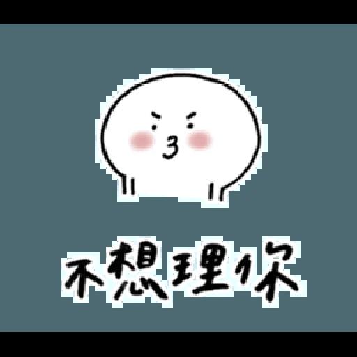 撒嬌 - Sticker 15