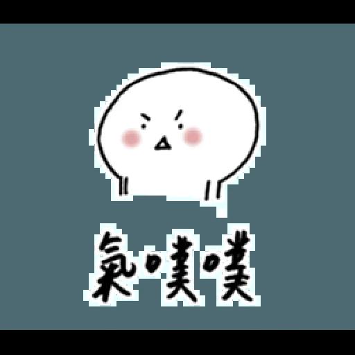 撒嬌 - Sticker 17