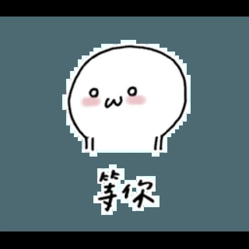 撒嬌 - Sticker 11