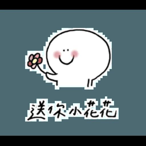 撒嬌 - Sticker 19
