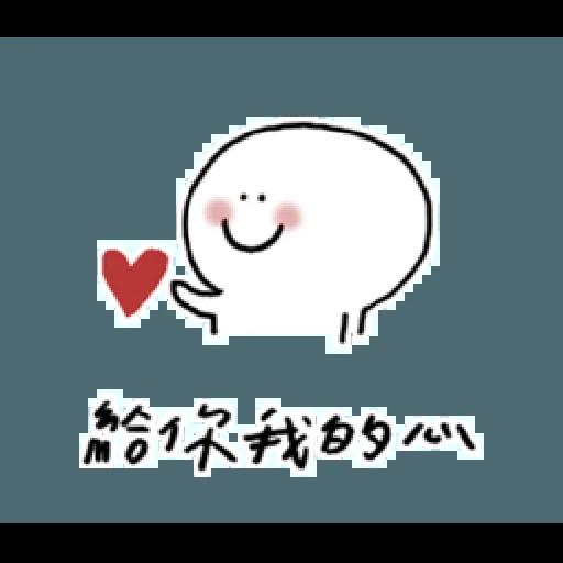 撒嬌 - Sticker 20
