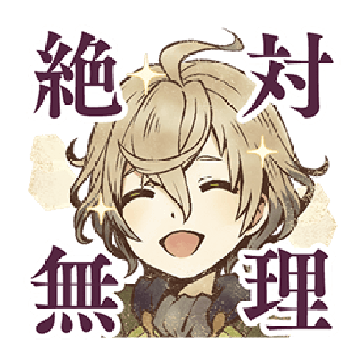 SINoALICE - Sticker 24