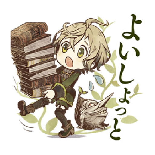 SINoALICE - Sticker 12