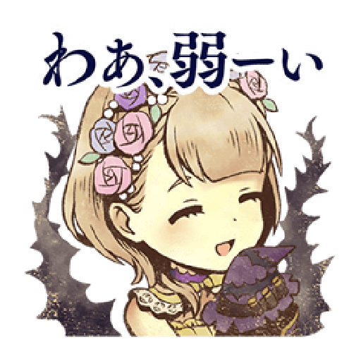 SINoALICE - Sticker 30
