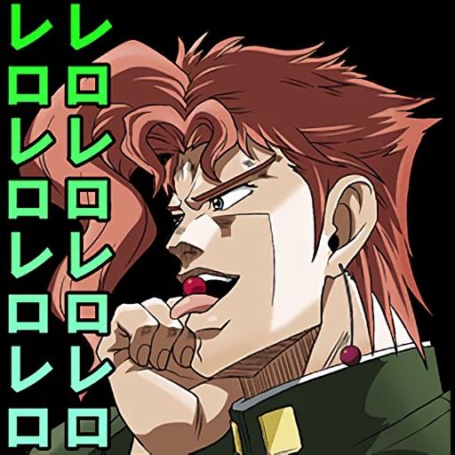 JoJo的奇妙冒險 星塵鬥士 #2 - Sticker 3
