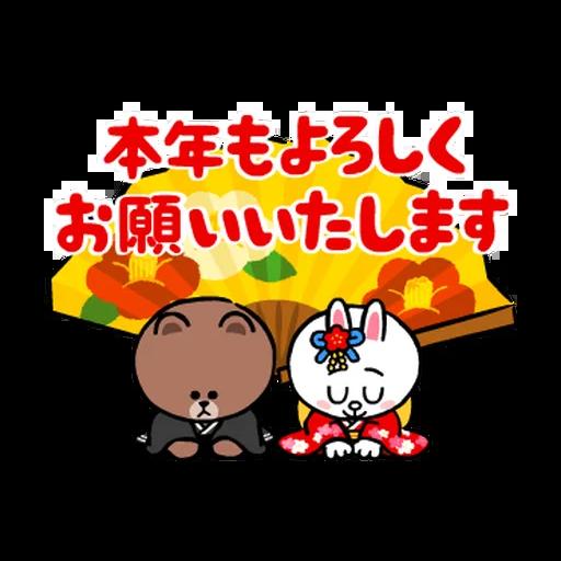 New year 4 - Sticker 2