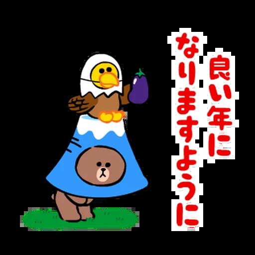New year 4 - Sticker 5