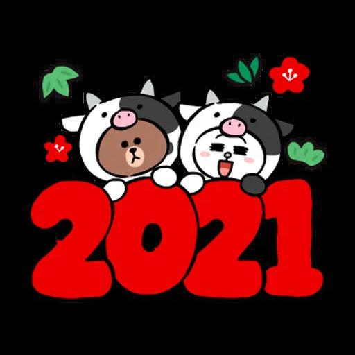 New year 4 - Sticker 1