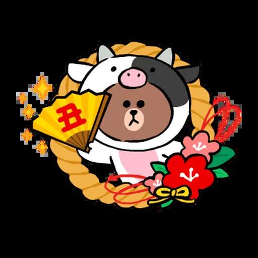 New year 4 - Sticker 3