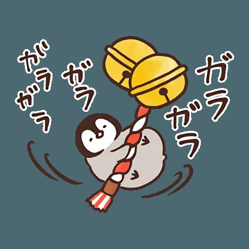 gj - Sticker 7