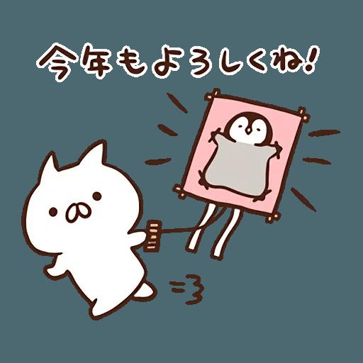 gj - Sticker 4