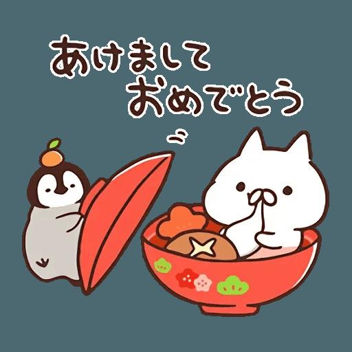 gj - Sticker 1