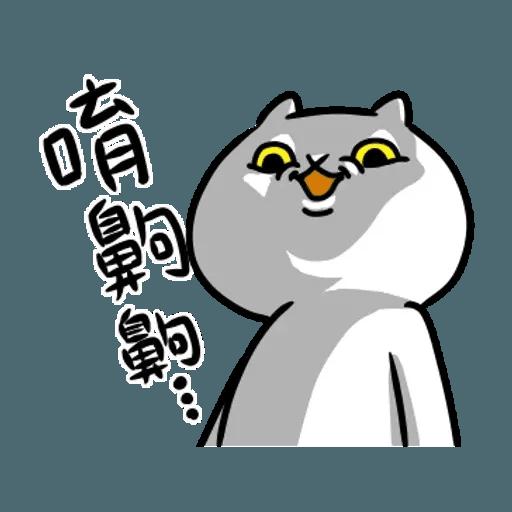 反應過激的貓 01 - Sticker 16