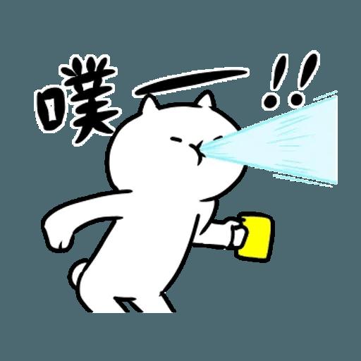 反應過激的貓 01 - Sticker 17
