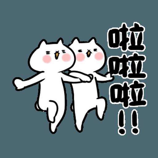 反應過激的貓 01 - Sticker 9