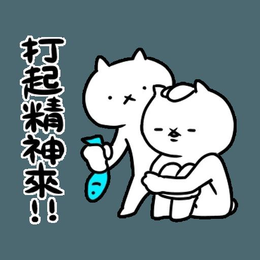 反應過激的貓 01 - Sticker 15