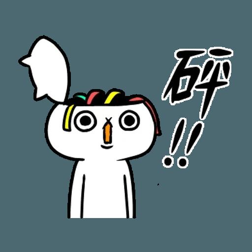 反應過激的貓 01 - Sticker 24
