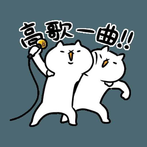 反應過激的貓 01 - Sticker 21