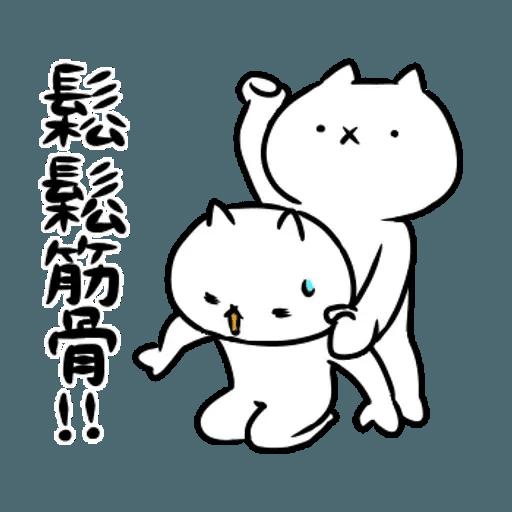 反應過激的貓 01 - Sticker 8