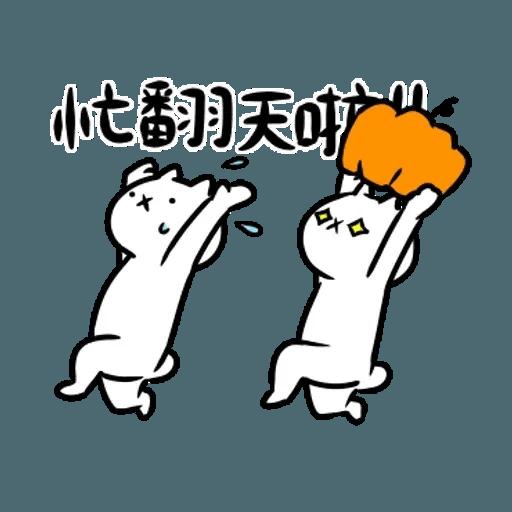 反應過激的貓 01 - Sticker 19