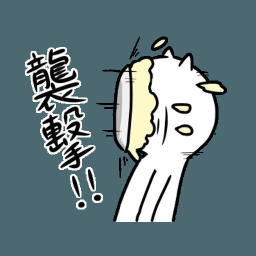 反應過激的貓 01 - Sticker 4