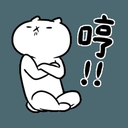 反應過激的貓 01 - Sticker 20