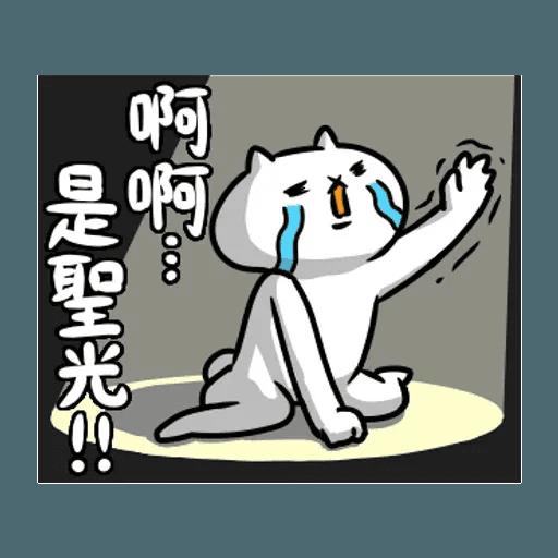 反應過激的貓 01 - Sticker 10