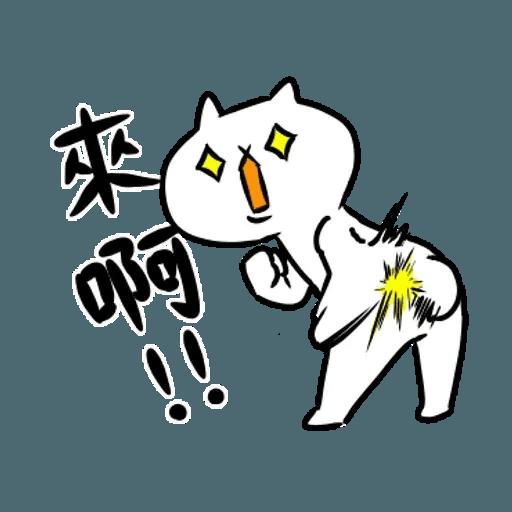 反應過激的貓 01 - Sticker 22