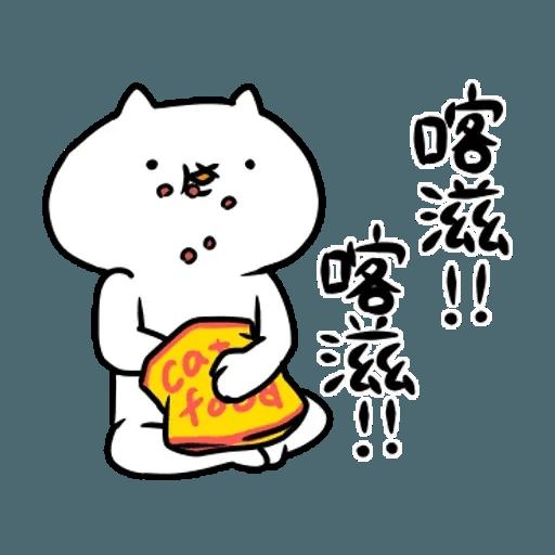 反應過激的貓 01 - Sticker 7