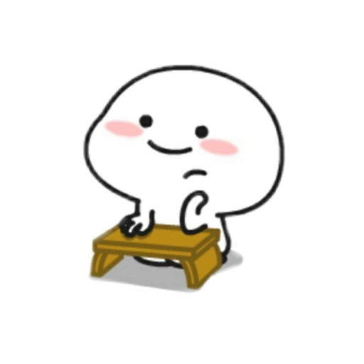 Cute asf - Sticker 21