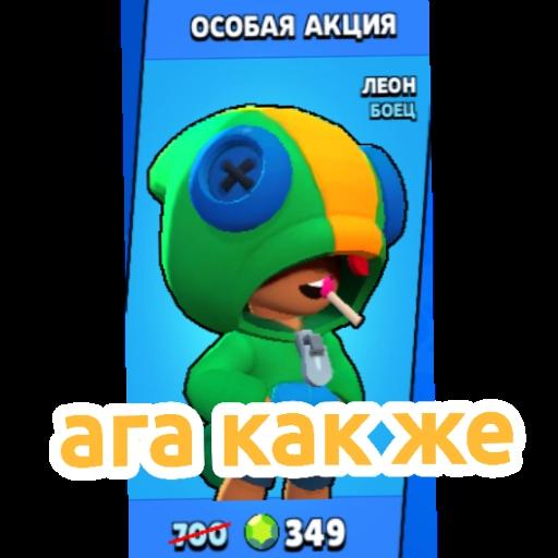 очко  - Sticker 10