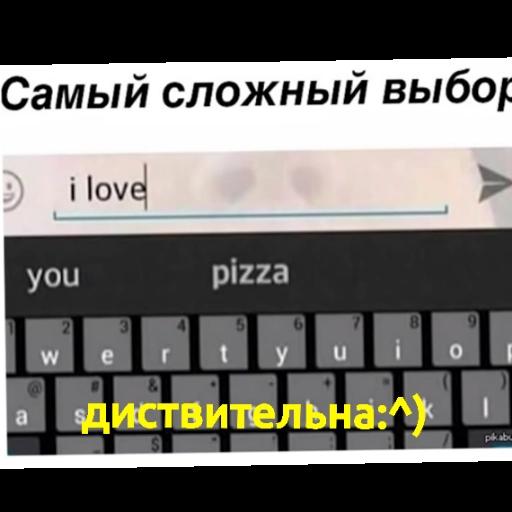 очко  - Sticker 4